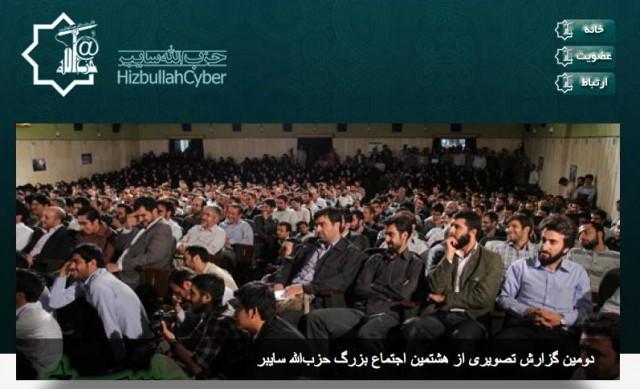 Cyber War/Guerre informatique - Page 7 Hezbollah-640x389