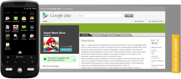 發現更多的惡意軟件托管在Google的官方Android市場