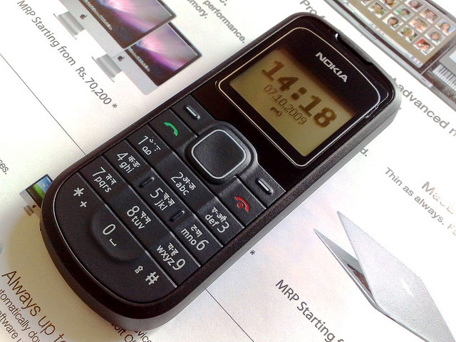 The Nokia 1202, in addition to being a cheap and basic cellphone, doubles as a flashlight.