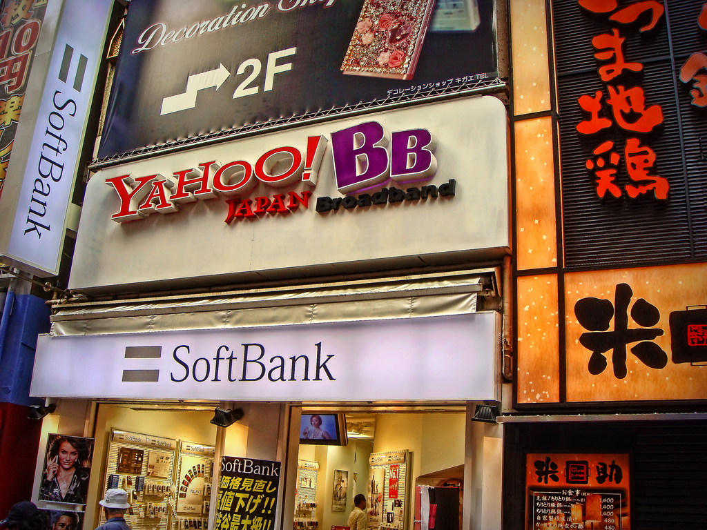 Son helped transform SoftBank from a small software company into a mobile phone powerhouse.