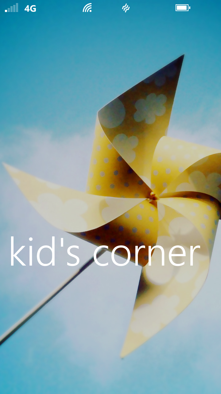 Swipe the regular lock screen to the left to reveal the Kid's Corner lock screen.
