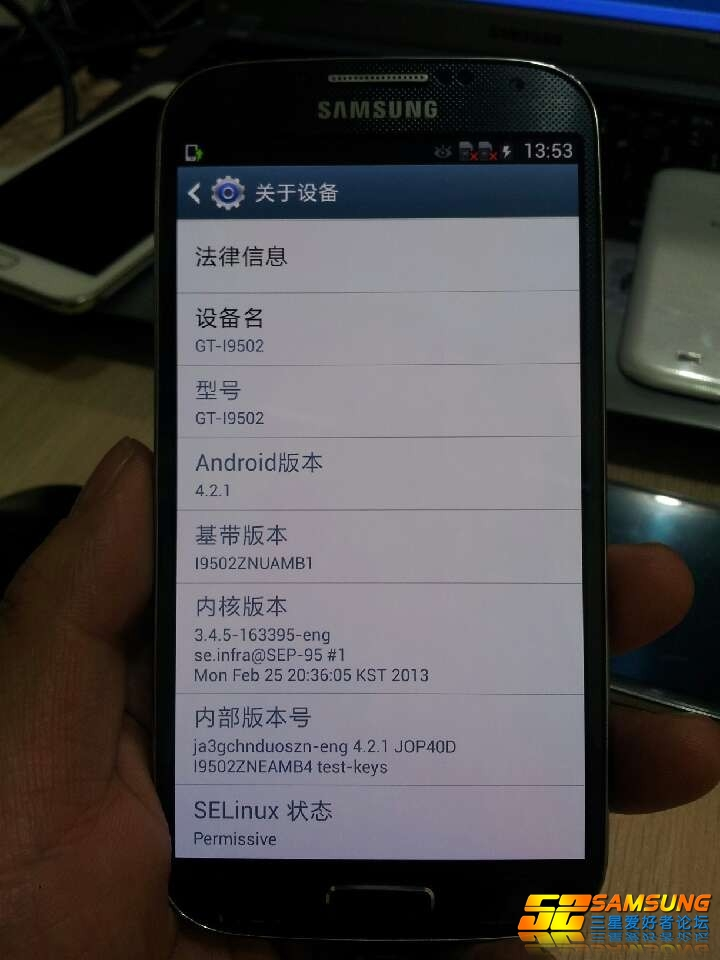 The phone, which has a model number of GT-I9502, runs Android 4.2.1 with TouchWiz on top.