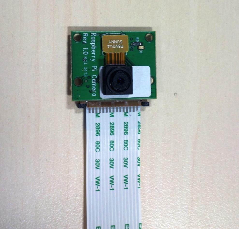 The camera module.