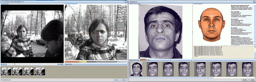 At left, a face from an ATM camera video is recognized and evaluated for facial recognition quality; at right, a photo of a face is enhanced with a 3D model to improve its searchability.