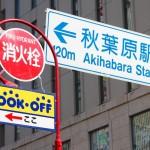 The Gaikokujin Gamer S Guide To Akihabara Japan S