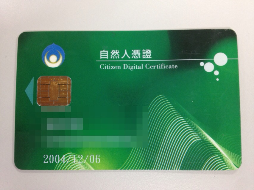 Fatal crypto flaw in some government-certified smartcards makes forgery a snap
