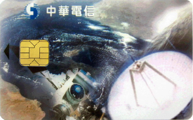 One of the affected smartcards, from Chunghwa Telecom Co., Ltd.