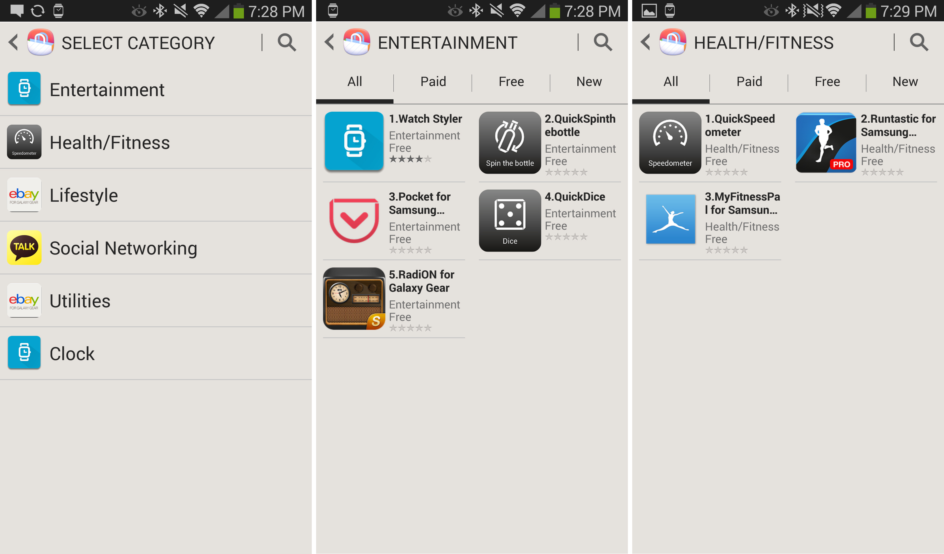 The first few sections of the Samsung app store.