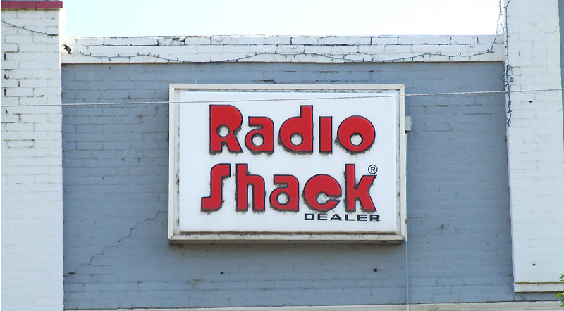 The logo in use the last time RadioShack was relevant.