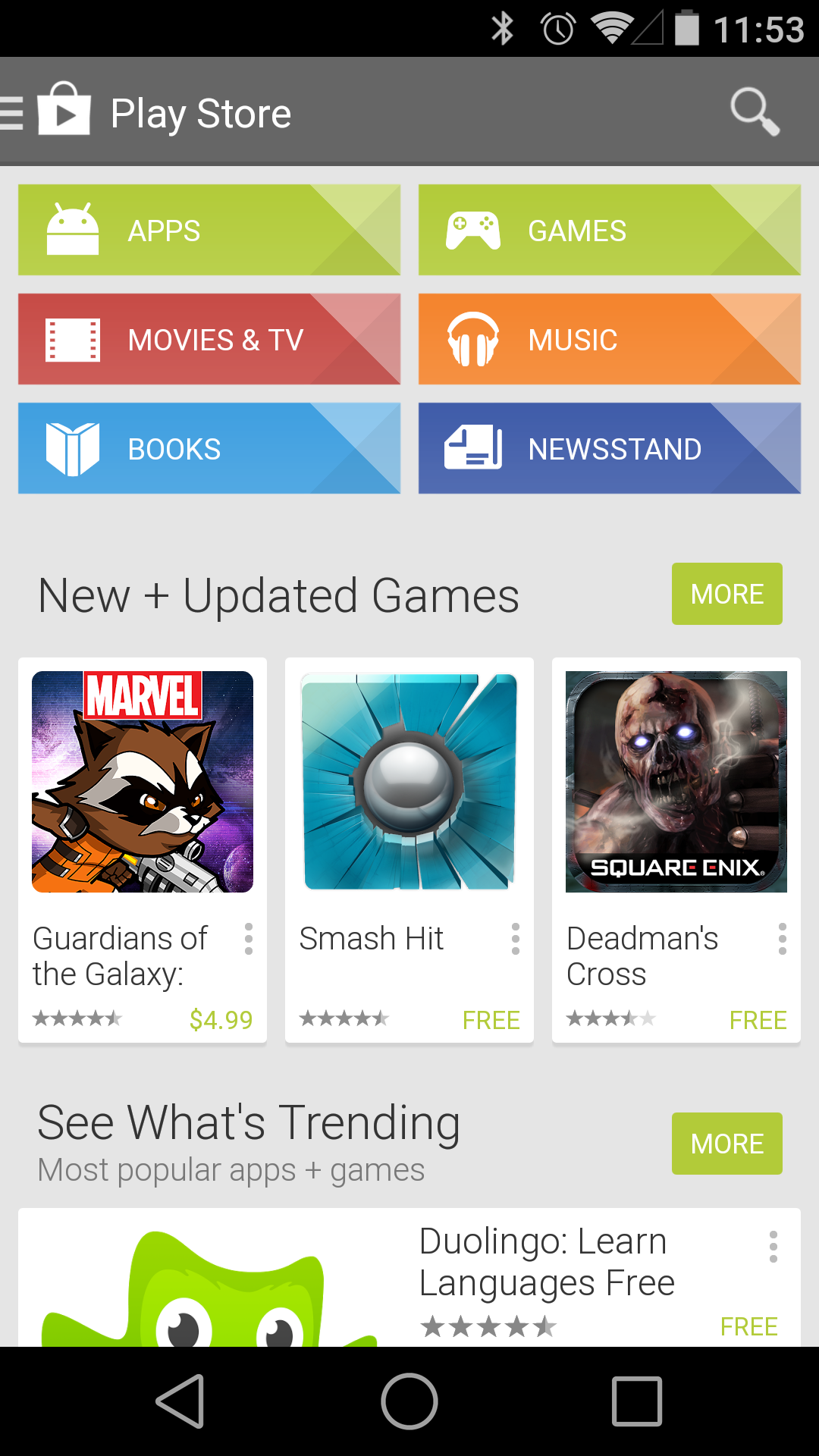 This is what the Play Store looks like, if you've forgotten.