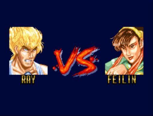 Any resemblance to <i>Street Fighter II</i>'s Ken and Chun-Li in this screenshot from Data East's <i>Fighter's History</i> are, legally, practically meaningless