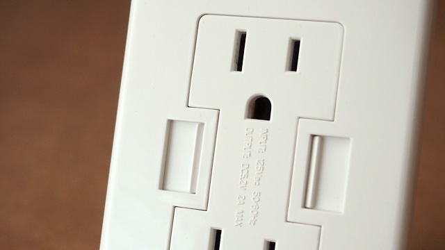 The Power2U includes 2 USB ports that can output a total of 10W for charging mobile devices.