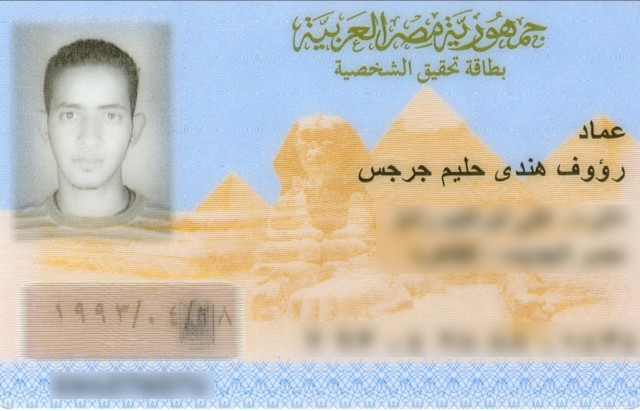 Current Egyptian ID cards could get digitized with Estonian help.