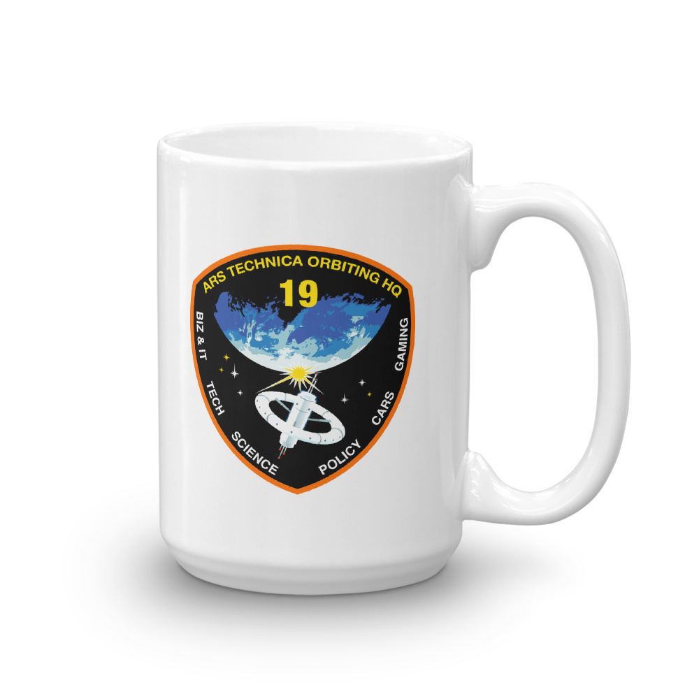 Orbiting HQ Mug 15oz Patch
