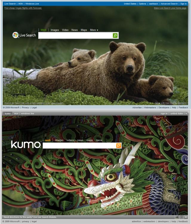 Kumo homepage screenshot leaks, shows many minor tweaks