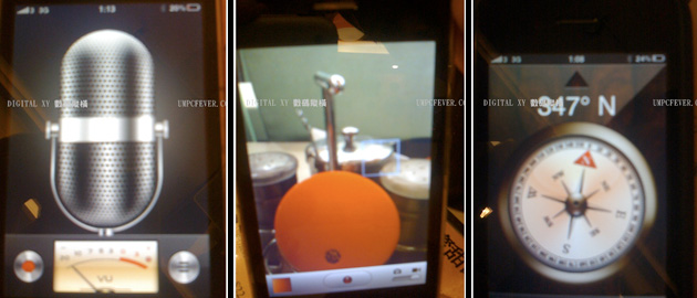 iPhone mania heats up: spy shots, location-aware Safari, more