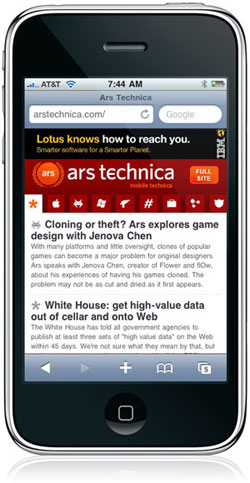 Ars Technica: now with mobile browsing goodness