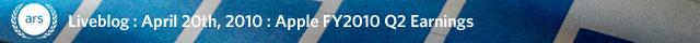 Reminder: Apple FY2010 Q2 earnings liveblog
