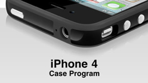 Free iPhone 4 case program in full swing, requires app