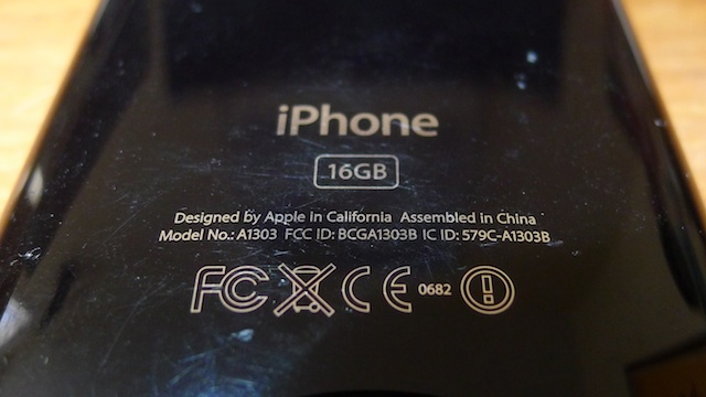 Ask Ars What Are Those Symbols On The Back Of The Iphone Ars