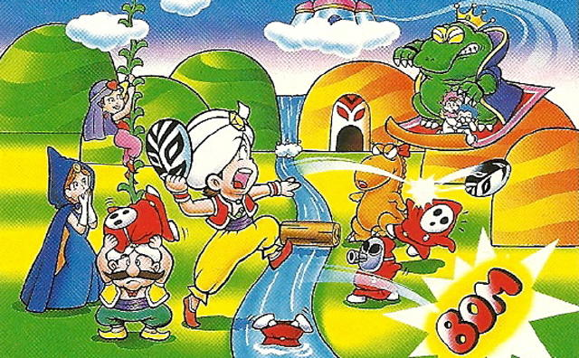 The secret history of Super Mario Bros. 2