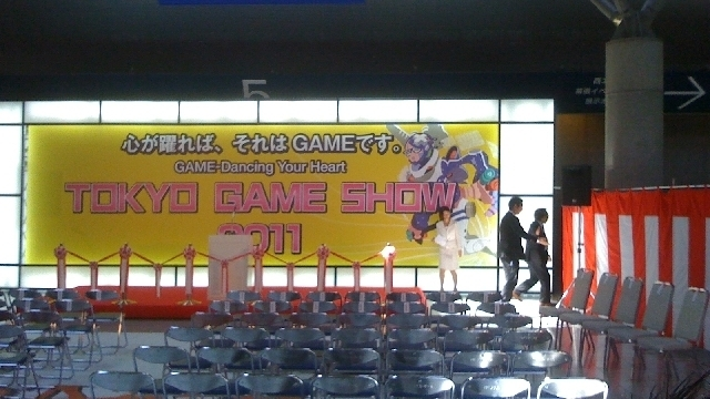 Ars at the Tokyo Game Show: the best titles from a world away