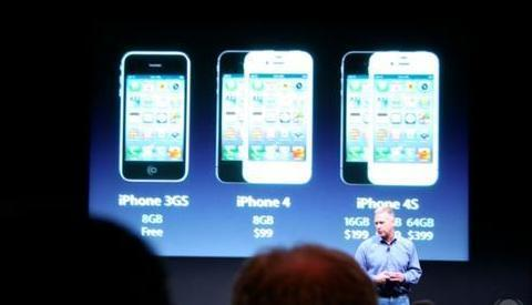 iPhone 4s out October 14, beefier specs, same body