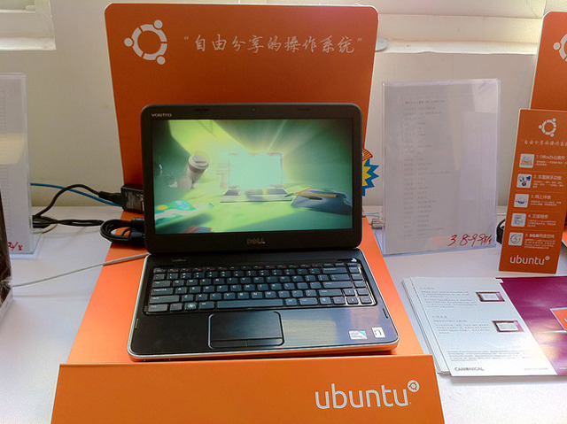 Dell, Canonical to sell Ubuntu PCs at retail locations in China