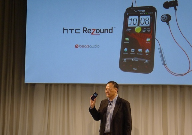 HTC's new Ice Cream Sandwich-capable Rezound arriving with 720p display