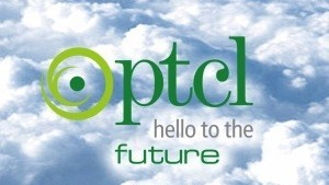 The PTCL homepage. That logo is apparently an eye, and it's watching you.