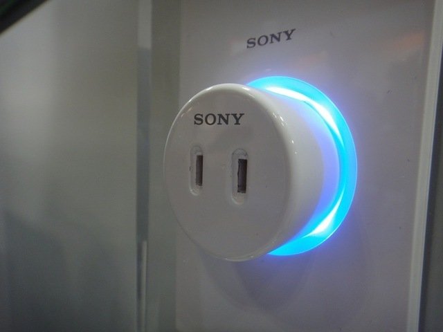 Sony's vision of the future: Power outlets that supply electricity only to authenticated devices.