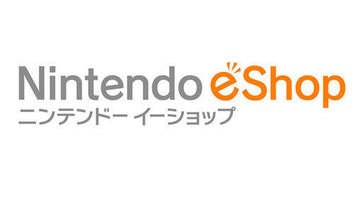 Nintendo plays catch-up, will offer downloadable versions of 3DS, Wii U retail games