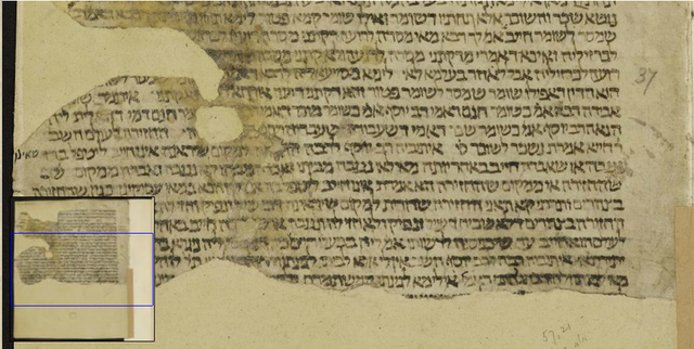 A portion of a text from Oxford's Cairo Genizah Collection that is currently available online.