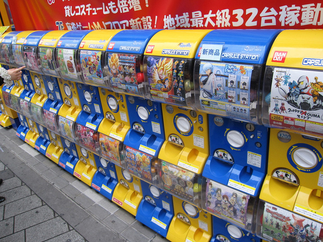 A social gaming variant of these kinds of toy machines might soon be illegal in Japan.