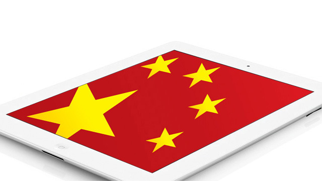 Apple shells out $60 million settlement for iPad trademark in China