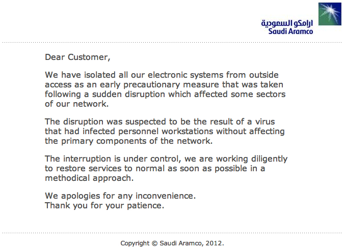 Visitors to aramco.com still see this today, despite the company's insistence that everything is up and running.