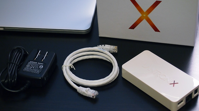 The Lantronix xPrintServer Home Edition comes with an Ethernet cable.