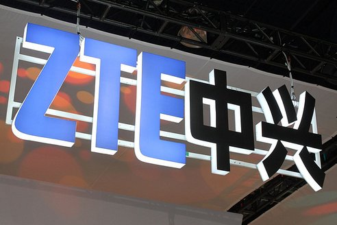 ZTE is one of two companies Congress isn't very happy with today.