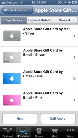 Apple Store shoppers can send Passbook-compatible gift cards