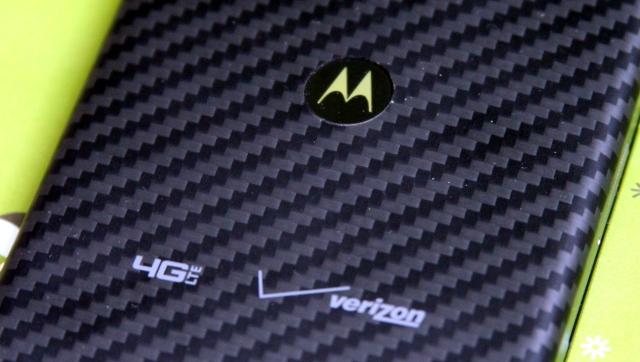 A closer look at the Razr Maxx HD's Kevlar-coated backside.