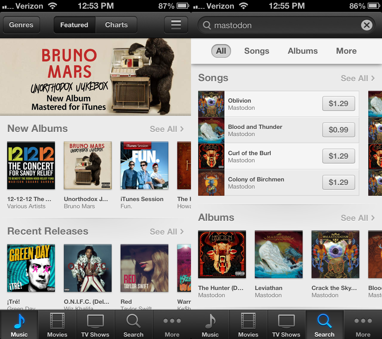 The iTunes app on iOS is used to browse the iTunes Store, including searching for particular artists.