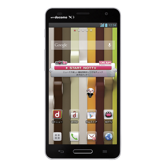 Japanese carrier announces Optimus G Pro as part of its spring lineup