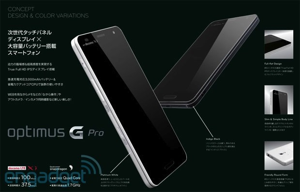 Leaked images hint that the LG Optimus Pro has a 1080p display
