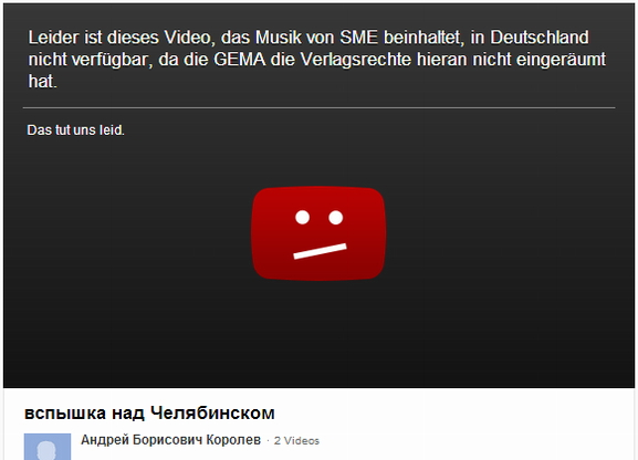 "The error message reads: ""Sorry, this video, which includes music from [Sony Music Entertainment], is not available in Germany because GEMA has not granted the publishing rights thereto."""