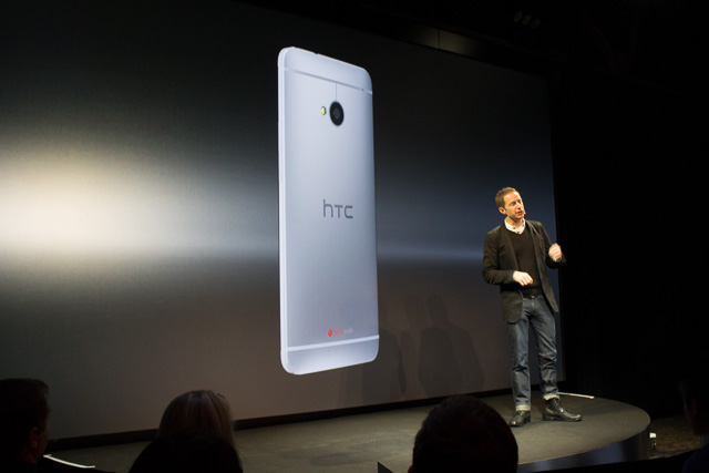 The aluminum back of the new HTC One.