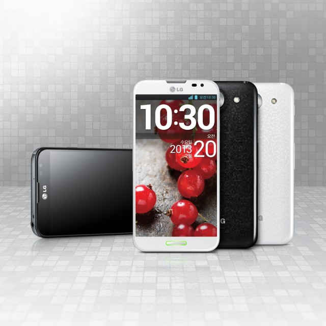 LG's Optimus G Pro will be a lot bigger than its predecessor.