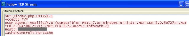 Zero-day attack exploits latest version of Adobe Reader