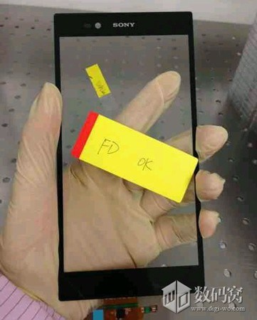 The purported phablet display frame with Sony branding.