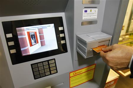 Prototype of a system for preventing ATM theft.