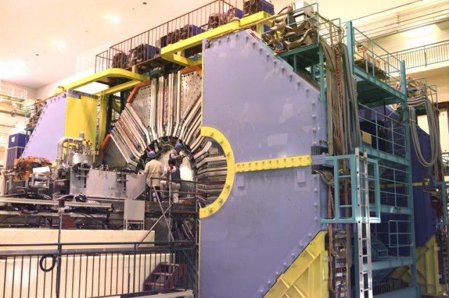 The Belle detector at Japan's KEK facility.